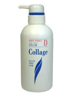 コラージュD 液体石鹸 敏感肌・乾燥肌 400ml