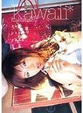 kawaii*collection03 羽純 永瀬あき 辻あずき [DVD]
