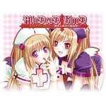 MinDeaD BlooD -麻由と麻奈の輸血箱-