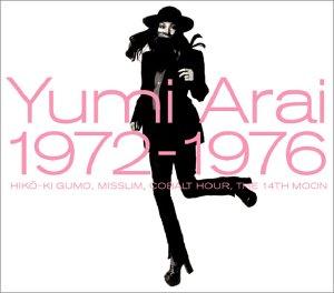 Yumi Arai 1972-1976