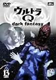 ウルトラQ~dark fantasy~case13 [DVD]