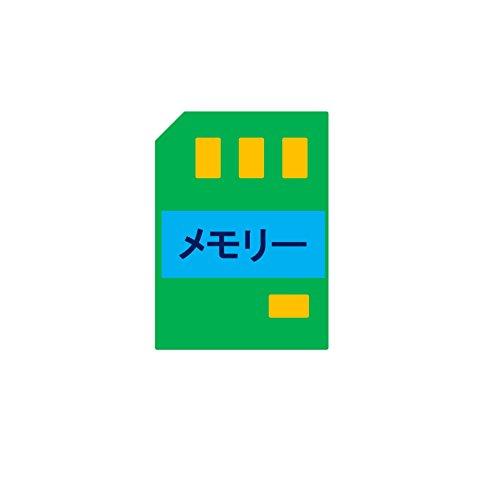 アスカ(Asmix) DS2005 メモリー 新郵便料金対応 DSM2514