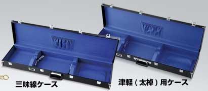 SUZUKI/鈴木/スズキ 三味線ハードケース