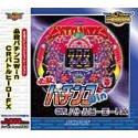 Ultra2000 必殺パチンコWin CR バトルヒーロー FX