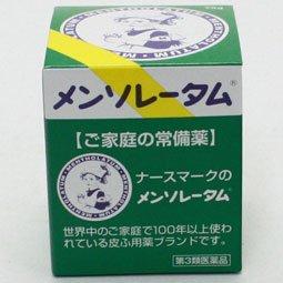 メンソレータム軟膏 75g