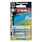 パナソニック 単3形スーパーニカド電池 2本パック P-3GAV/2B