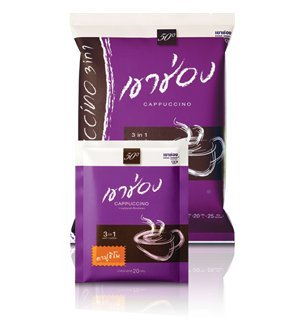 Khaoshong Coffee Mix Powder 3 In 1 Cappuccino - More Aromatic & Mellow Taste - Don'T Need Anything More!! - 20G X 25 Sachet