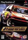 echange, troc D1 Grand Prix[Import Japonais]