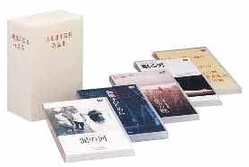 小栗康平監督作品集 DVD-BOX