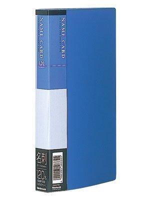 名刺ホルダー 120名用 ブルー CB5072B