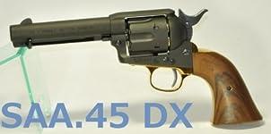 マルシン コルト SAA45 ピースメーカー Xカートリッジシリーズ DX ヘヴィウエイト
