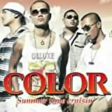 COLOR「Summer time cruisin'」