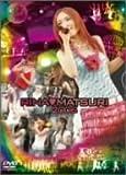 愛内里菜 DVD 「里菜 祭り2006」