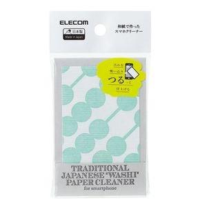 エレコム スマートフォン/タブレット用 和紙 クリーナー DANGO(グリーン) P-J/KCT01GN
