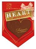 不二家 HEART ハート チョコレート 10枚セット