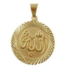18k Gold Plated Allah Pendant Religious Spiritual