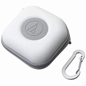 オーディオテクニカ ヘッドホンキャリングケース(ホワイト)audio-technica AT-HPP300 WH