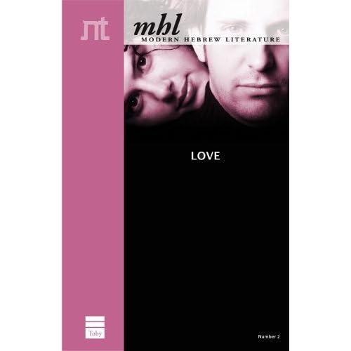 Hebrew Literature 2
