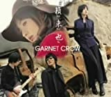 over blow♪GARNET CROW