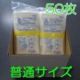 備蓄用バリエールウイルス対策マスク (Mサイズ50枚/箱)ダブルオメガ