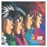 Yu Yu Hakusho Collective Rare Trax [Audio CD] Various Artists