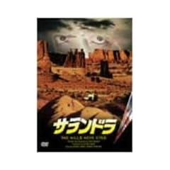 �T�����h�� �R���N�^�[�Y�E�G�f�B�V���� [DVD]