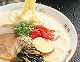 博多豚骨生ラーメン4食入 (メール便対応品)