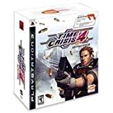 PS3 Time Crisis 4 w/ Guncon