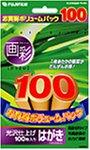 FUJIFILM インクジェットペーパープリンター用紙 画彩 光沢仕上げ 紙ベース はがき(郵便番号枠あり) 100枚入 インクジエツト ハガキ コウタク C2100
