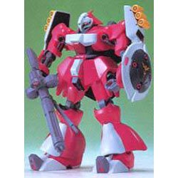 Gundam System Injection 1/144 Scale Basic Grade Model Kit #7 Mobile Suit MSN-03 Jagd Doga Quess Paraya