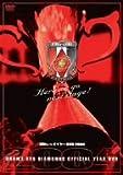 浦和レッズ イヤーDVD 2004