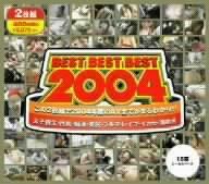 [] BEST BEST BEST 2004