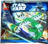 LEGO Star Wars BrickMaster Exclusive Mini Building Set #20021 Bounty Hunter Assault Gunship Bagged