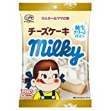 Image of Japanese Milky Yummy Intense Cheese Cake Flavored Milk Candy