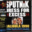 Dress for excess (1988)