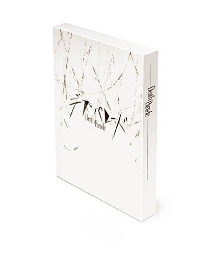 「デス・パレード」Blu-ray BOX【通常版】(イベントチケット優先販売申込券付)