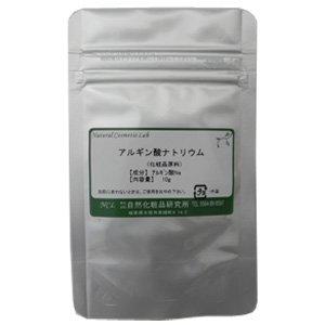 アルギン酸ナトリウム 10g 【手作りコスメ・化粧品】【簡単!手作りパック!洗い流すタイプ】