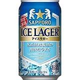 サッポロ アイスラガー 350ML × 24缶