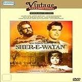 Sher-e-watan (B/w) * Dara Singh,nishi