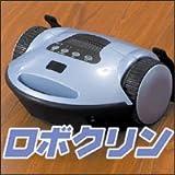 スリーアップ ロボット掃除機 「ロボクリン」 RC-10