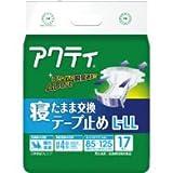 [日本製紙クレシア 1604834] (ケア商品)アクティ 寝たまま交換テープ止め L~LL 17枚入