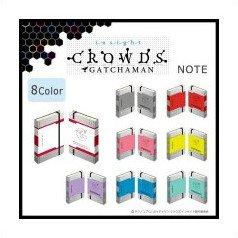 GATCHAMAN CROWDS insight(ガッチャマンクラウズ インサイト) NOTE ノート 01・WHITE(白)
