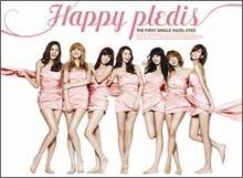 Happy Pledis 1