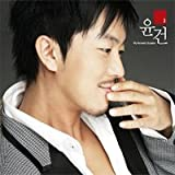 ユンゴン 3集 - My Romantic Occasion(韓国盤)
