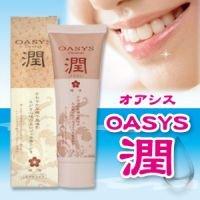 医薬部外品 OASYS(オアシス) 潤