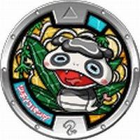 Medals / Nyororon group / Tsuchinoko specter Panda Watch ( specter medals ) / Other