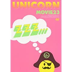 MOVIE23/���j�R�[���c�A�[2011 ���j�R�[��������ė��� zzz...(���񐶎Y�����) [DVD]