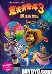 Madagascar 3 Europe's Most Wanted (3D+2D)