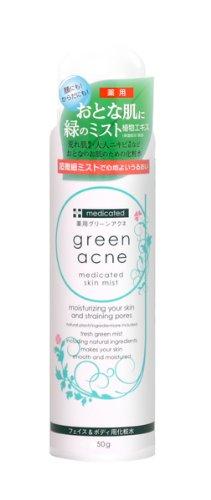 グリーンアクネ 薬用スキンミスト レギュラー グリーンアクネ