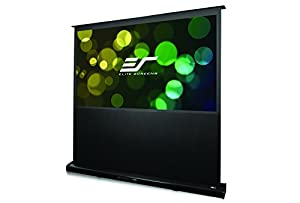 Elite screens kestrel floor rising electric for Motorized floor up screen